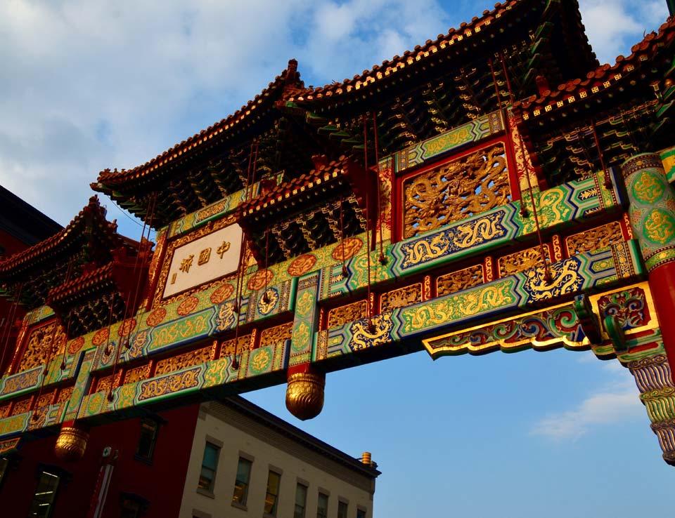 Chinatown at Washington, DC